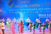 vsosvita.com.ua